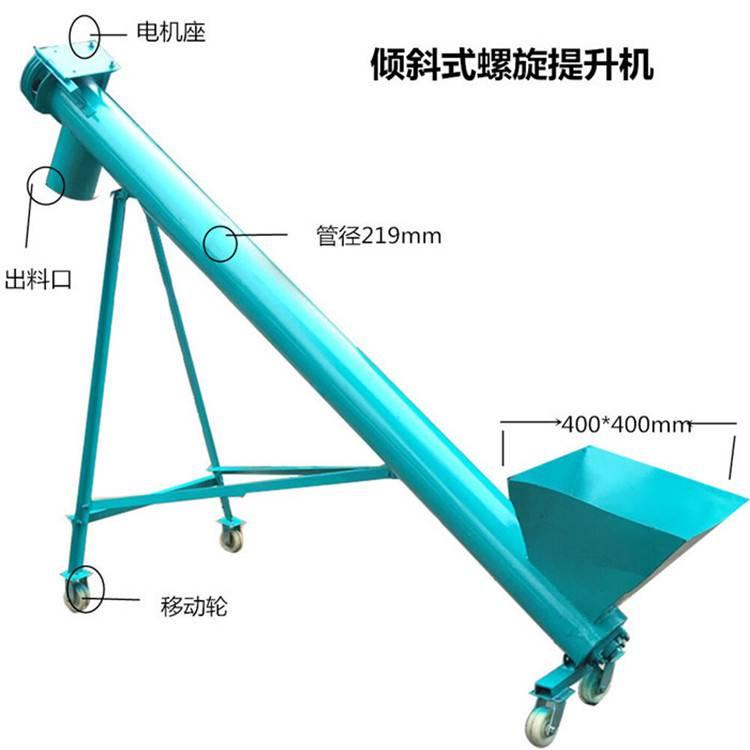 深圳有轴碳钢螺旋提升机 加长圆管上料机 提升机规格