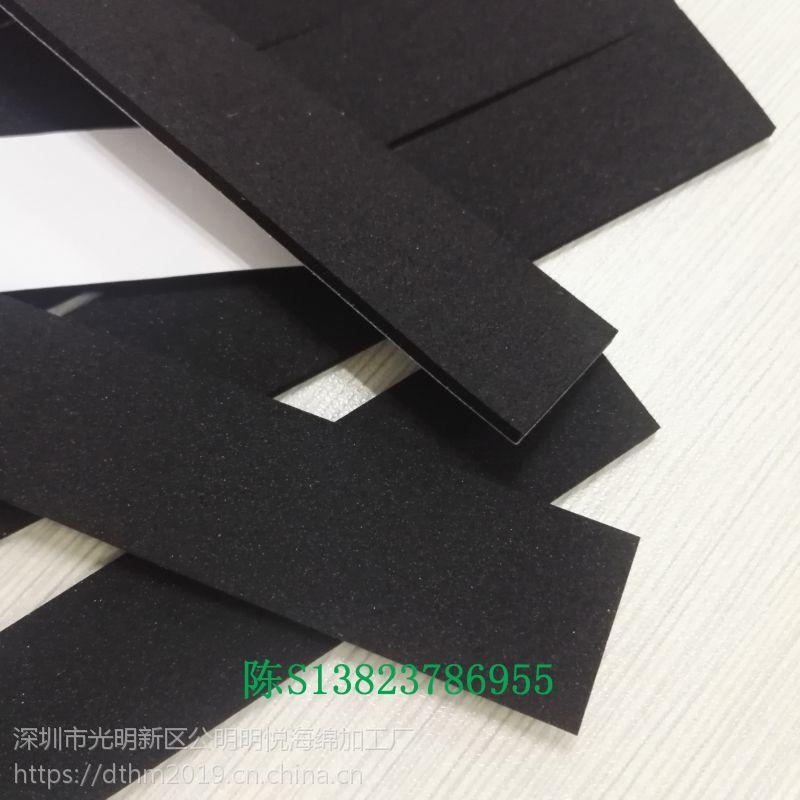黑色EVA单面背胶条 厂家