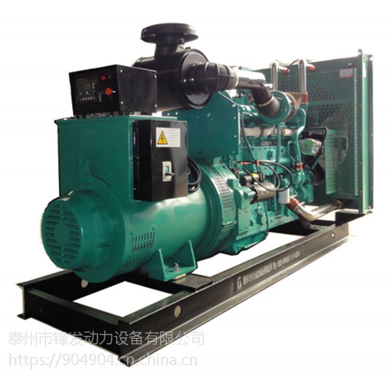专业OEM800kw康明斯柴油发电机