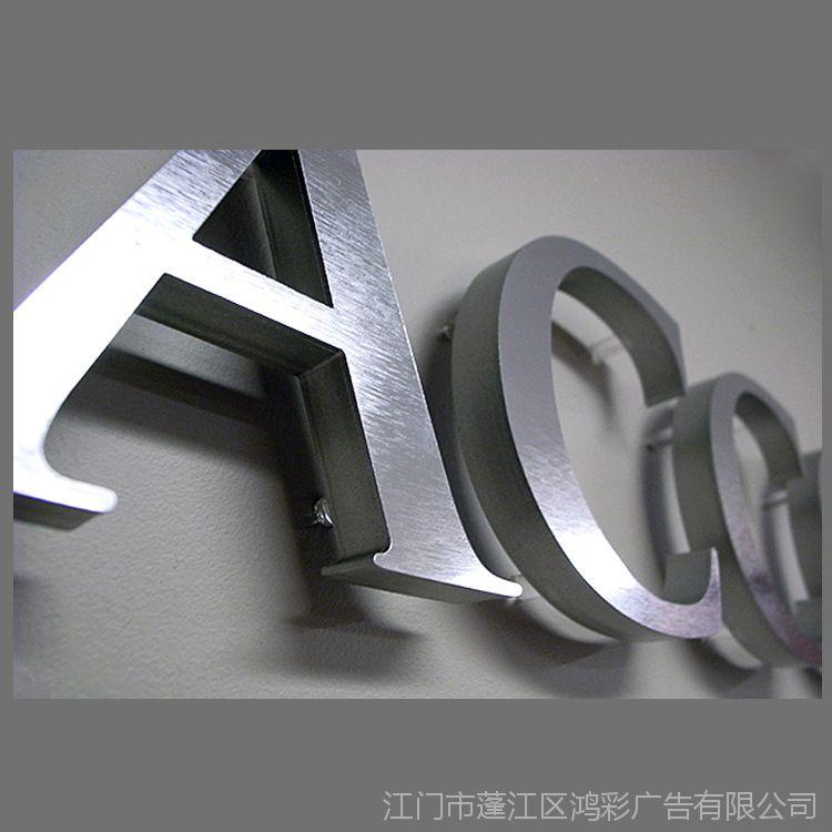 厂家直销精工不锈钢字精品金属字拉丝抛光不锈钢发光字定制