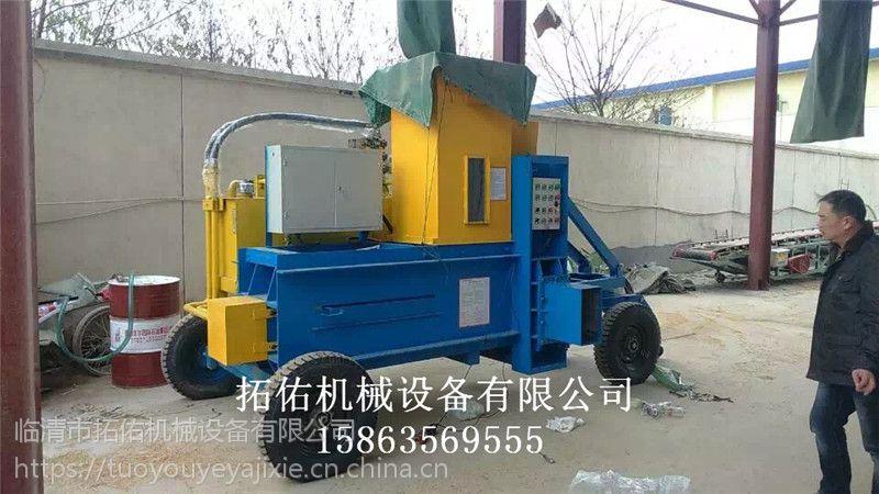 山东拓佑机械供应饲草压块机 卧式压块机-稻壳压块机