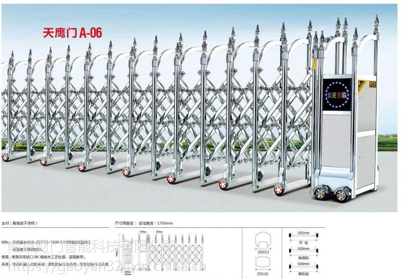 台州电动伸缩门厂家15150641112