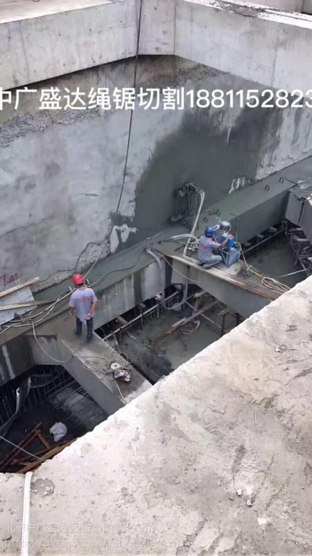 运城支撑梁切割 绳锯切割 桥梁桥墩切割拆除 建筑物拆除 楼房拆除改造