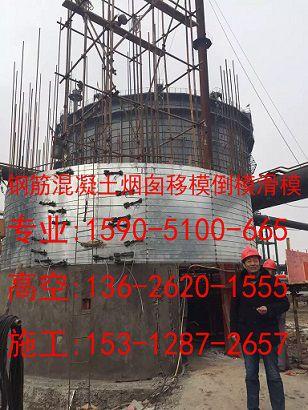 大冶市钢制筒囱安装制作专业从事砼烟囱新建