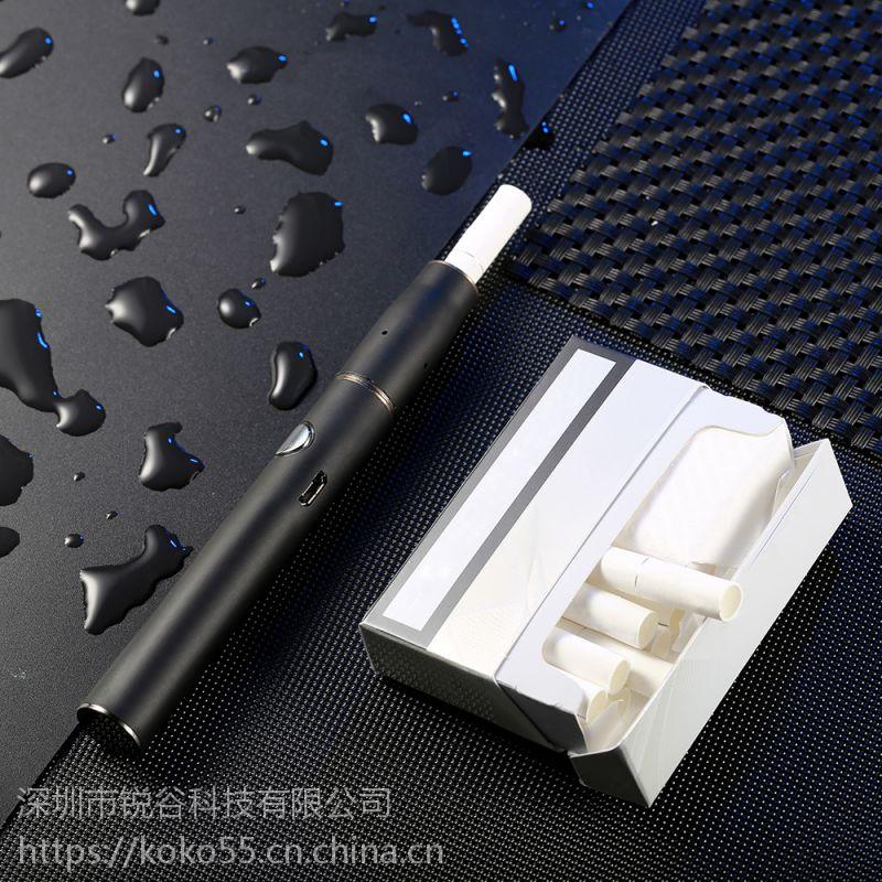 IQOS电子烟 quick 2.0套装 戒烟IQOS电子烟烤烟