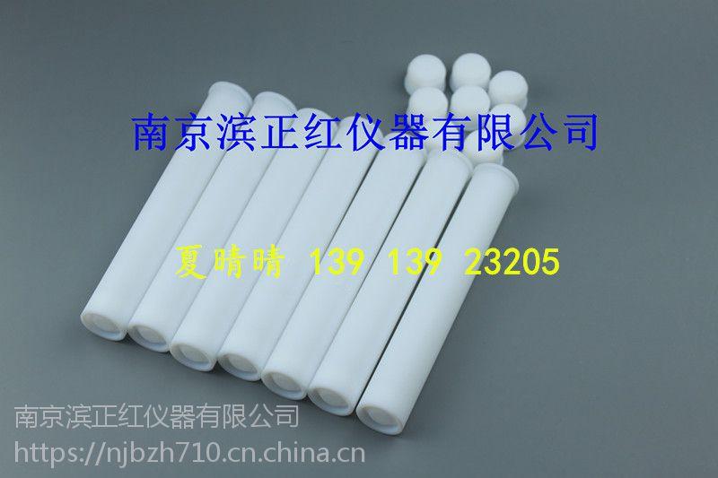 屹尧微波管12位WX-8000