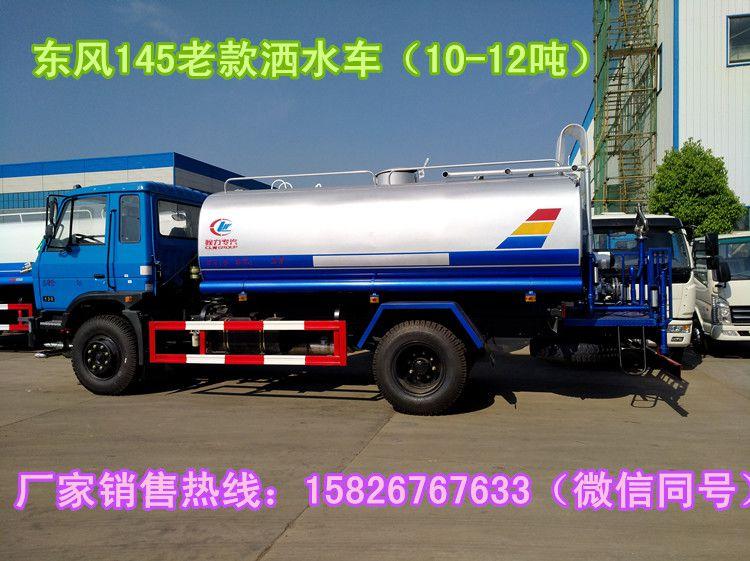 http://himg.china.cn/0/4_460_237302_750_561.jpg