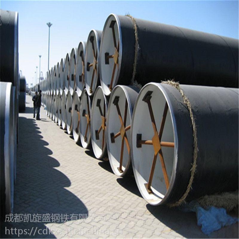成都螺旋管现货 四川螺旋钢管 3PE防腐用管道钢管