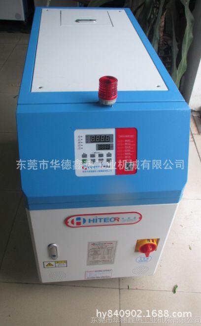 80度水温机报价 180度油温厂家