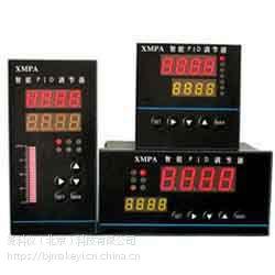 名称:MKY-XMPA-9000智能PID调节器库号;4174