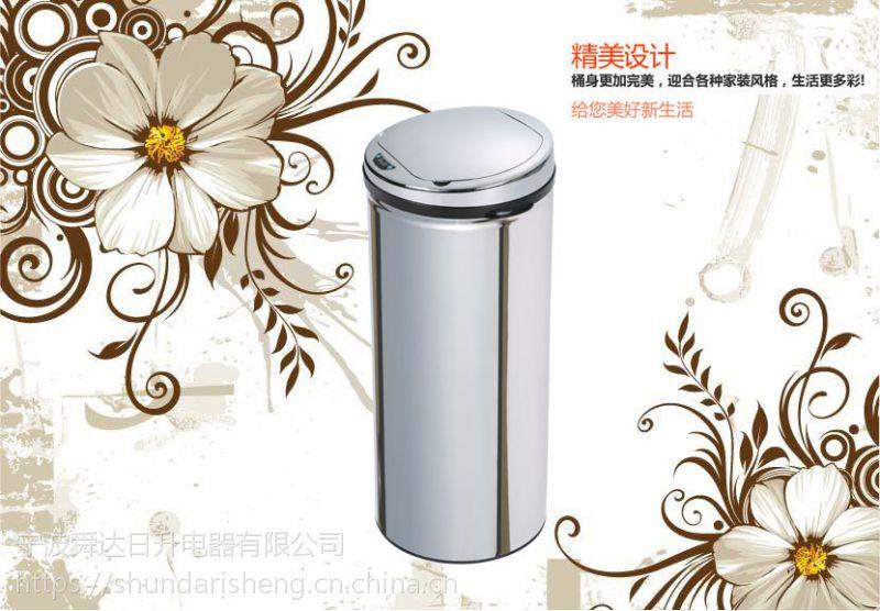 尚莱仕SD-009-A 30L圆型红外线电子不锈钢智能感应垃圾桶