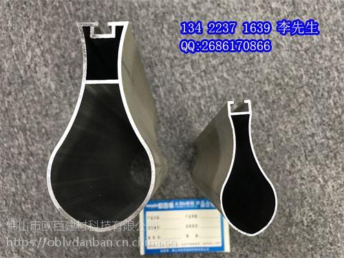 超大口径铝方管专业厂家热线13422371639李经理-佛山南海欧百建材
