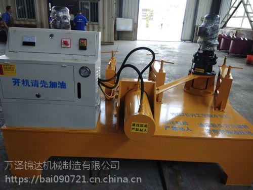 矿用棚数控液压冷弯机