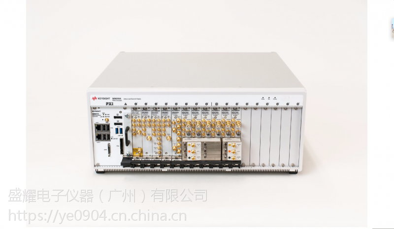 租售、回收安捷伦/是德M9485A PXIe 多端口矢量网络分析仪,
