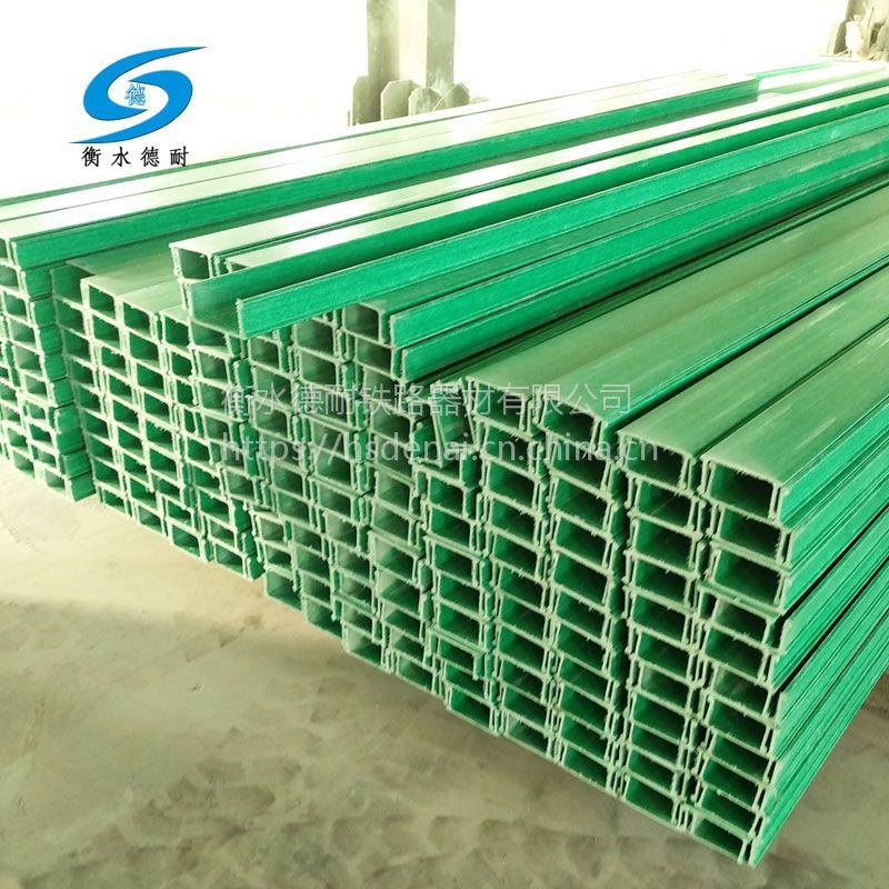 德耐防腐电缆槽 100*100玻璃钢拉挤走线槽 电缆桥架 全国供应桥架厂家