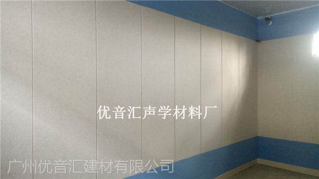 奈曼旗电影院よ隔音吸音防撞软包产品介绍