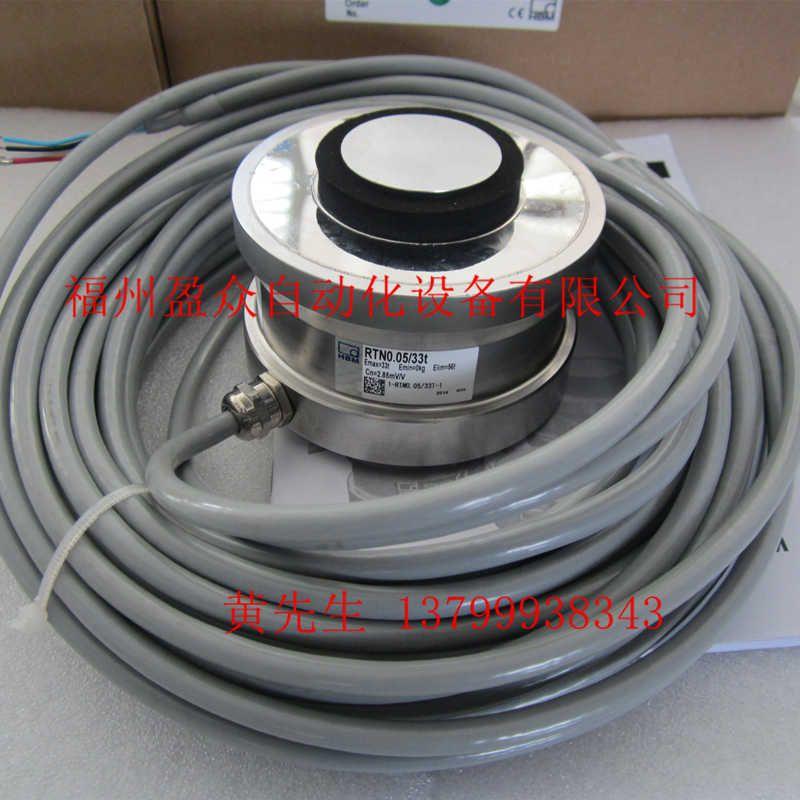 HBM扭环式称重传感器RTN0.05/470T