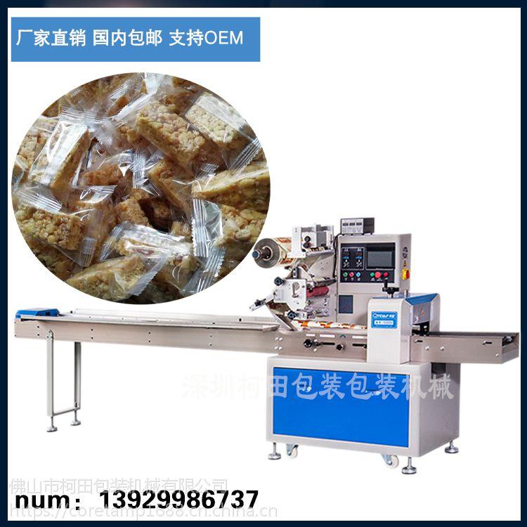 邢台市饼干包装机厂家 自动落料饼干枕式包装机 饼干包装机