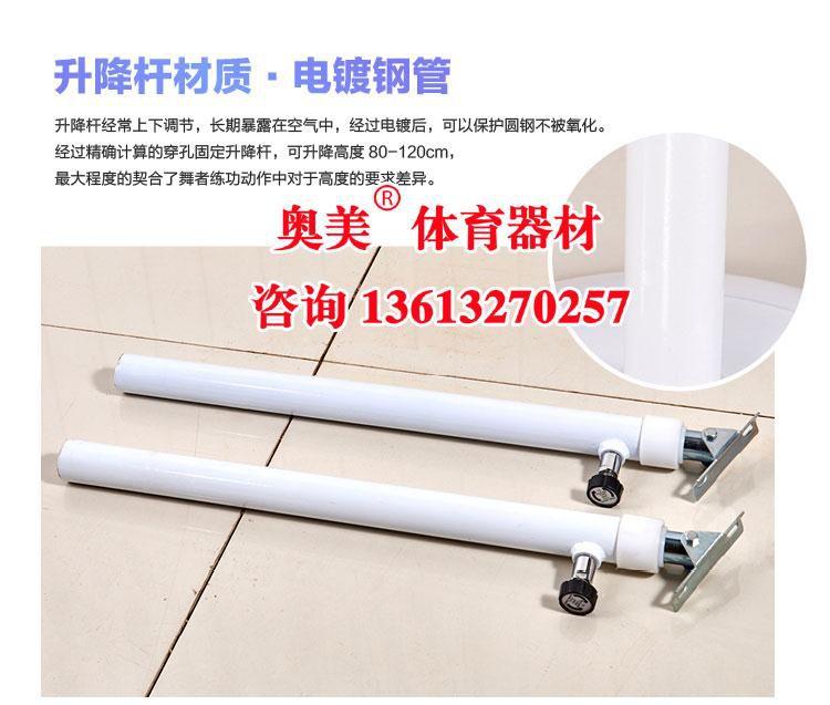 http://himg.china.cn/0/4_461_234518_750_637.jpg