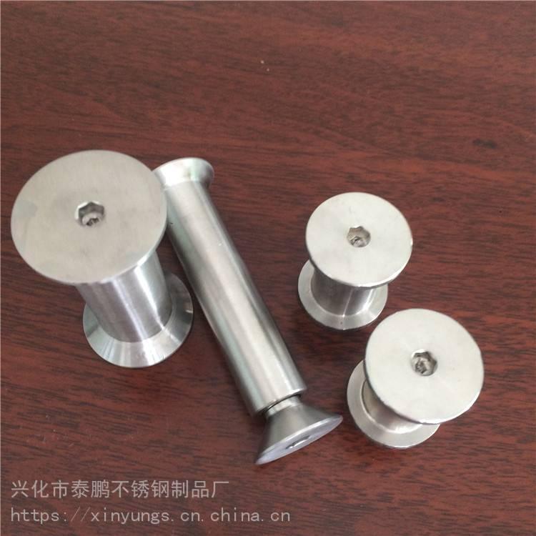 新云 不锈钢广告钉304/316不锈钢广告螺丝钉 M6M8M10M12 非标定制