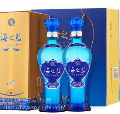 洋河蓝色经典海之蓝52度白酒批发商代理商团购杭州正品行货