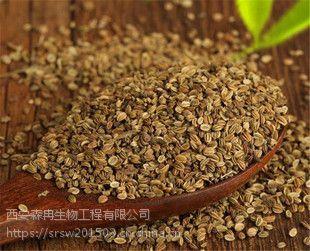 森冉生物蛇床子提取物/野茴香提取物/蛇床子素