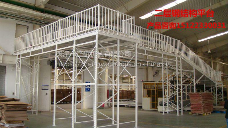 重型阁楼 天津货架批发 多各类货物仓库存储