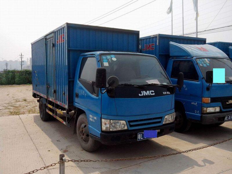 http://himg.china.cn/0/4_461_238462_800_600.jpg