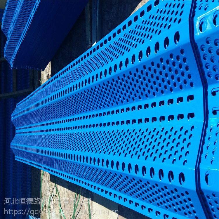 厂家专业生产、优质供应供 防风抑尘网 、挡风墙、圆孔防尘网