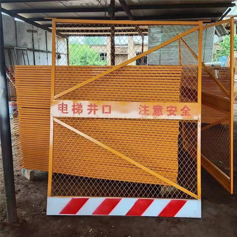施工围栏 临时防护网 电梯井隔离栏