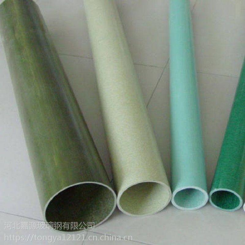 河南玻璃钢檩条方管圆管槽钢角钢型材 玻璃钢拉挤 沈阳用工业厂房型材
