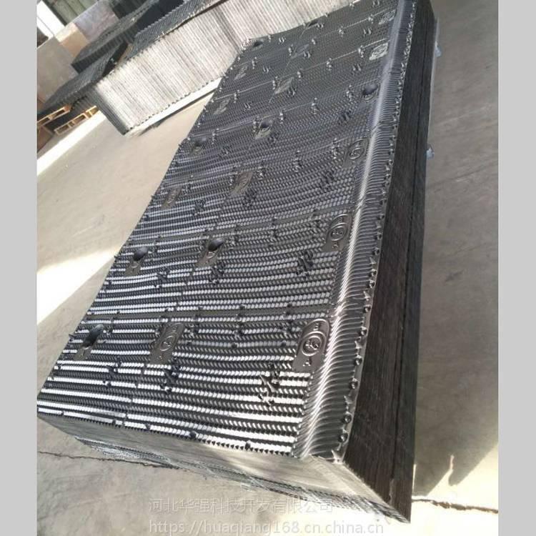 方型横流塔BAC淋水填料型号报价1330宽【华强】