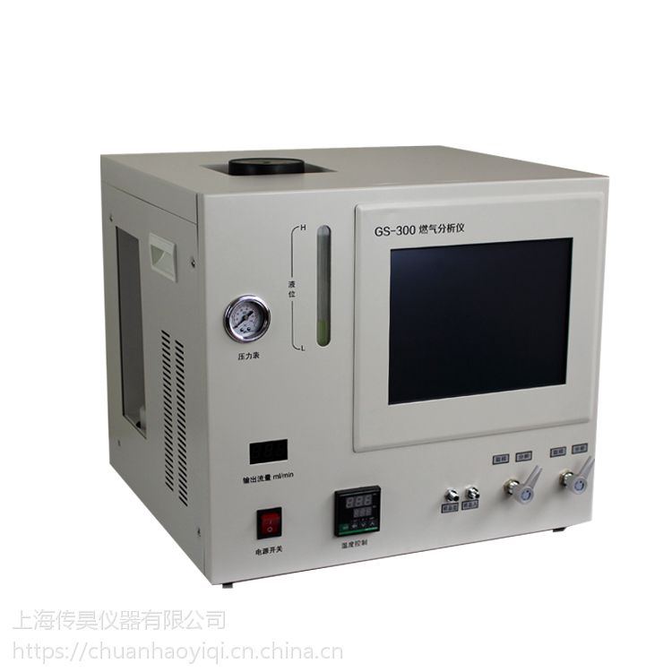 GS-300甲烷热值分析仪,LNG热值分析仪,上海传昊仪器