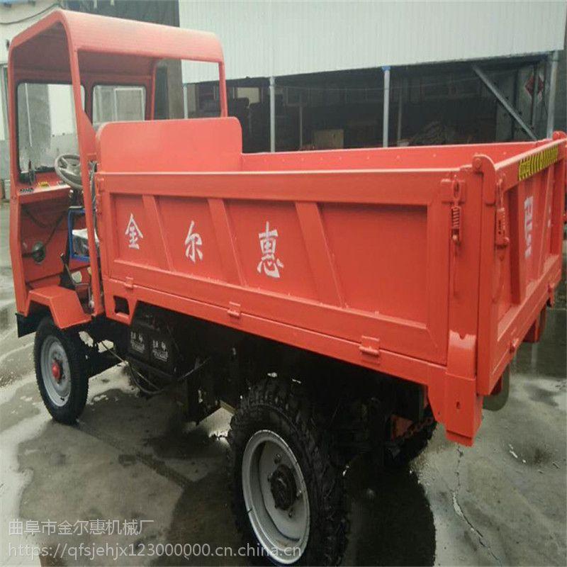 液压双顶四轮运输车 载重3吨四驱农用四不像 厂家定制爬坡工程四不像