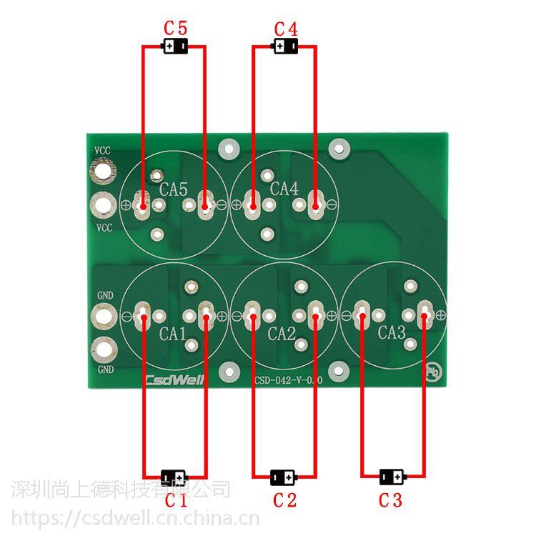 3.0V 220F 300F 350F 360F 400F 超级电容均压板五串法拉电容保护板