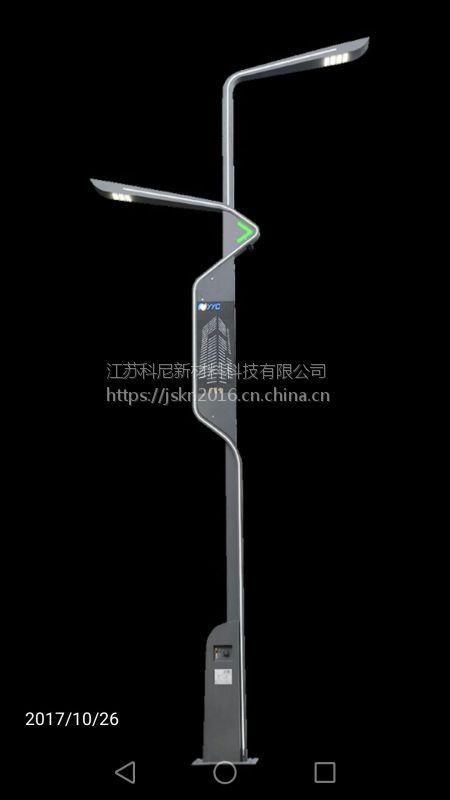 高邮科尼LED马路灯加工定制欢迎选购