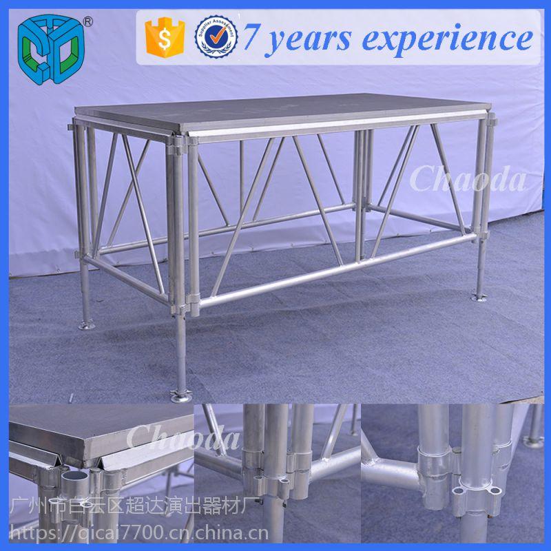 厂家销售 设计活动拼装舞台/铝合金拼装舞台/制造舞台批发价格