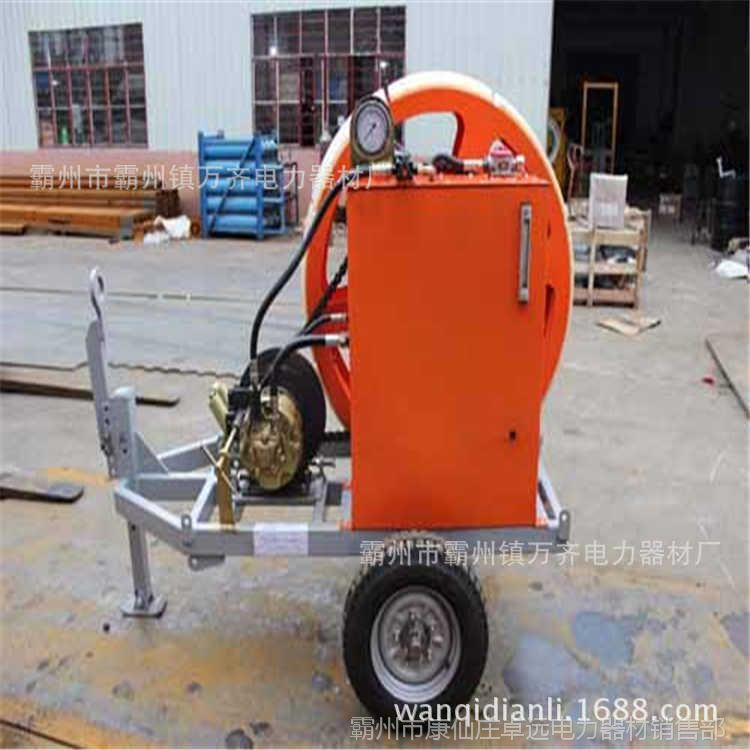 0.75吨磨芯式张力机 线路施工液压张力机 免费调试安装