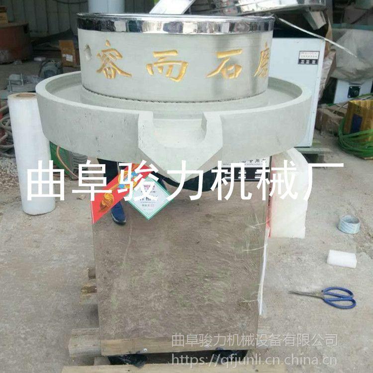 直供 火锅店用芝麻酱石磨机 80型石磨豆浆机 肠粉米浆加工机 骏力