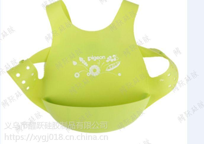 硅胶母婴用品定制、婴幼儿用品、口水兜、围罩、颈罩、脖罩、吸奶器、婴幼儿汤勺,磨牙器、牙胶