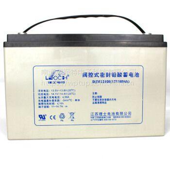 蓄电池12V-65AH江苏南通
