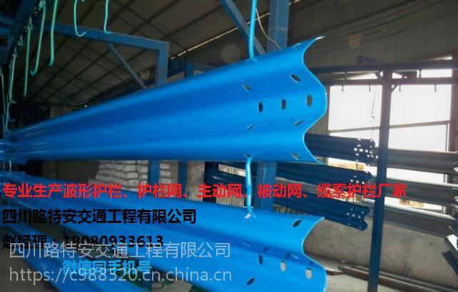 Gr-B-2E波形护栏、波形梁护栏厂家