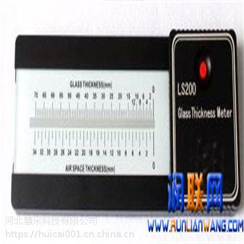 瑞昌磁性涂层测厚仪 tt300a超声波测厚仪