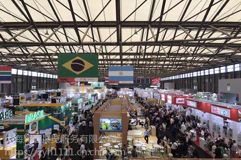 SFEC2018第十五届上海高端食品与饮料展览会