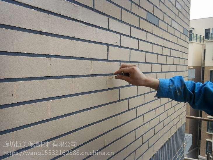 外墙漆|恒美真石漆|天然质感|环保无隐患