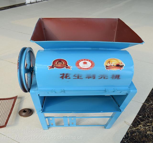 湖南花生剥壳机厂家|新款全自动花生脱壳机|小型300花生去壳机