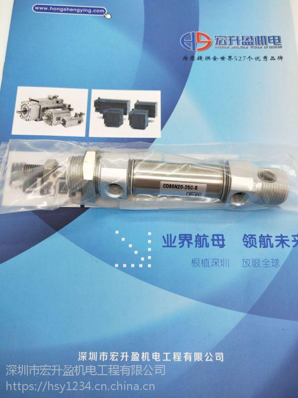 专业销售SMC气缸CD85N20-25C-B特价热销