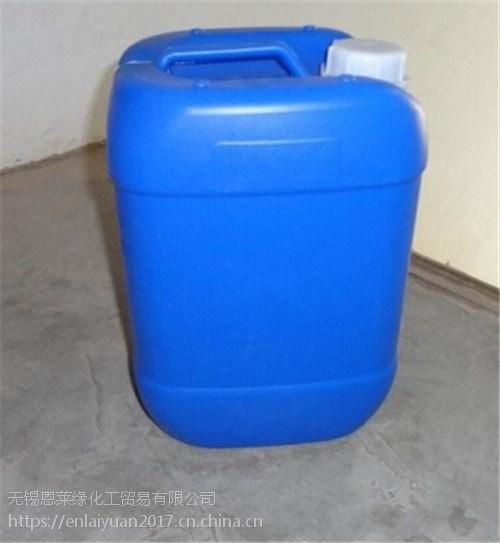 无锡恩莱缘化工(图)|环保脱漆剂公司|舟山环保脱漆剂