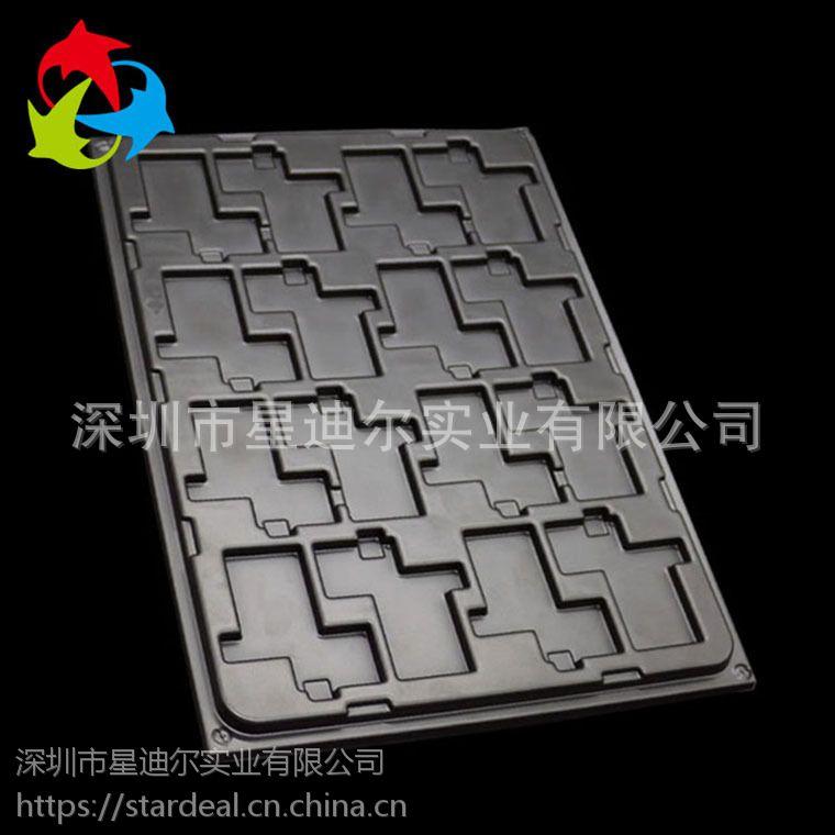 实地厂家供应环保工业零件吸塑包装 定制黑色PVC五金配件吸塑托盘