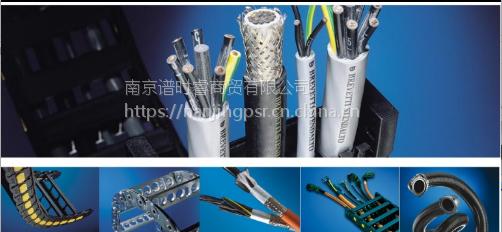 金鸭电缆GOLDENDUCK科缆电气
